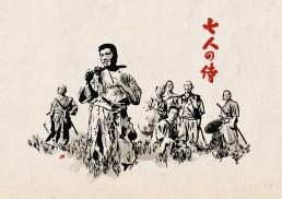seven samurai sketch