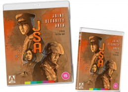 joint-security-area-blu-ray-cover