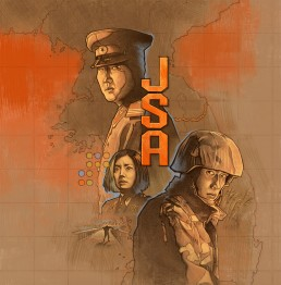 joint-security-area-blu-ray-cover-final